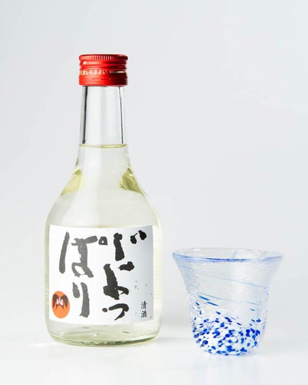 KITCHEN MENU(メニュー) drink6