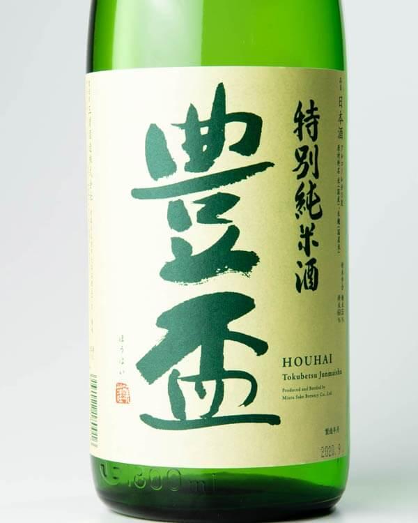 KITCHEN MENU(メニュー) drink7