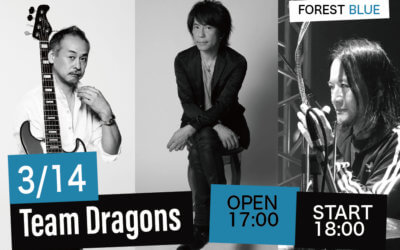 FOREST BLUEライブ情報速報「TeamDragons」