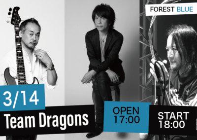 Team Dragons 米川英之(Gt. Vo.) 須藤満(Ba.) 小森啓資(Dr.)