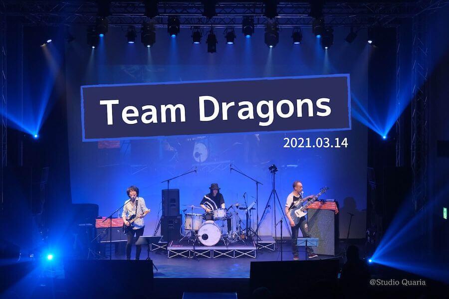 TeamDragons