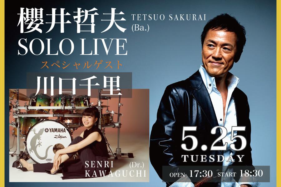 FOREST BLUE五所川原市のライブホールスタジオ・レストラン sakurai kawaguchi top