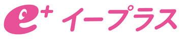 新規チケット購入方法のお知らせ eplus logo360