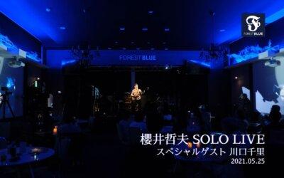 櫻井哲夫SOLO LIVE スペシャルゲスト 川口千里