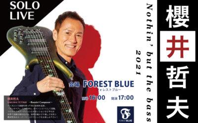 櫻井哲夫 Nothin' but the bass 2021